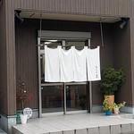 中華そば きくま - 店舗入口