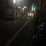 菱田屋 - 夜はちょっと暗めの通り沿い 奥のオレンジの明かりに人が並んでるのが店舗