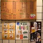 99120716 - 店内(壁掛けメニュー)