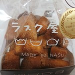 NASUのラスク屋さん - 料理写真: