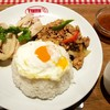 タイ国麺飯ティーヌン - 料理写真:ガパオ&カオマンガイ:990円