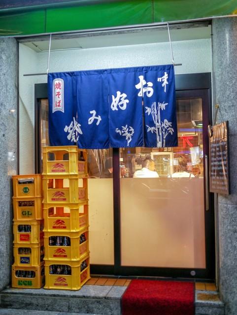 美作 神戸北野店 - 外観