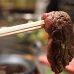 焼肉マル瓦どん2 - わかったささ身 柚子胡椒とポン酢で