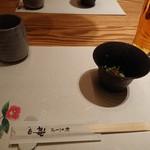 99133454 - 綺麗な和紙の懐敷き                       ('2018.12月)