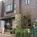 日本茶専門店 茶倉 - 静かな 落ち着いた 雰囲気