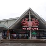 新湊鮮魚センター -