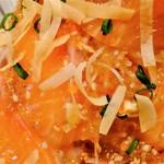 居酒屋一 - 自家製サーモンマリネと大根、カシューナッツのサラダ