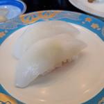 金澤寿司アモーレ! -