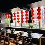 北京胡同 川香苑 - 新宿の街並みを見下ろせる窓側のお席