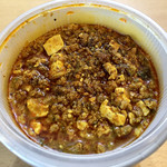99140384 - 限定「麻婆豆腐咖喱~kiwami~弁当+魯肉」850円