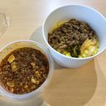 99140391 - 限定「麻婆豆腐咖喱~kiwami~弁当+魯肉」850円