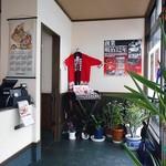 松川弁当店 - ホーム売り時代の用具