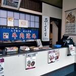 松川弁当店 - 販売カウンター