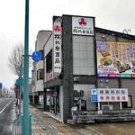 松川弁当店 - 奥にJR米沢駅が見えます