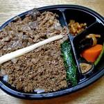 松川弁当店 - 牛肉道場