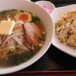 中華料理 楓林閣 - 料理写真: