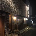肉バル NORICHANG - 店前