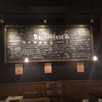 肉バル NORICHANG - 店内のメニュー黒板
