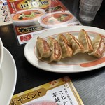 幸楽苑 - 餃子