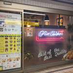 bb.q OLIVE CHICKEN café - 外観(改札口側)