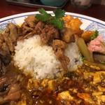 99149457 - 角煮飯ズーム