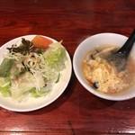中華料理 八戒 - サラダとスープ