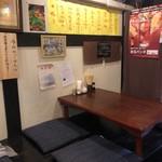 中華料理 八戒 - 小上がり席