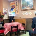 レストラン ボリューム -