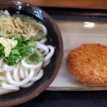 こだわり八輻 - 料理写真:かけうどん&牛肉コロッケ