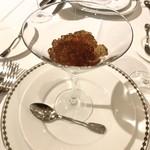 99151564 - 紫芋のムースとコンソメジュレ