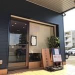 ブウロ珈琲店 - 加古川線神野駅近くのカフェです(2018.12.27)