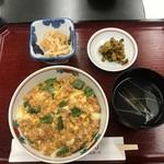 末げん - 料理写真:かま定食(1200円)