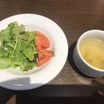 後藤 - セットのサラダとスープ
