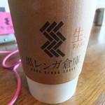 黒レンガ倉庫Cafe - 充電できる店内