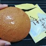 みやざき物産館KONNE - 西澤養蜂場のはちみつボーロ10個入り702円