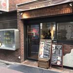 Wine&Cafe Sai -