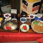 和食ふじわら - 外観写真:店頭のサンプル