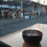 木偶の坊 - 薪ストーブのにおいが漂う朝市