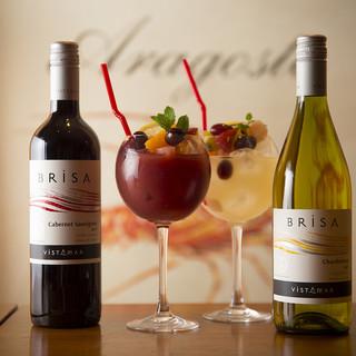 【ソムリエ厳選】世界のワインが30種類以上!サングリアも♪