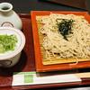 田ごと - 料理写真: