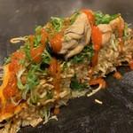 大人のお好み焼き kate-kate - サンバルソース