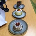 ブルーフォンセ - ケーキ3種