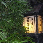 薮伊豆 - お江戸の雰囲気が良い。