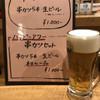 串カツ 都 - ドリンク写真: