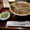 松葉 - 料理写真:にしんそば~☆