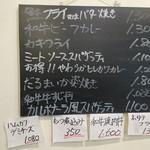 99175166 - 店内黒板メニュー