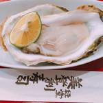 99179758 - 生牡蠣