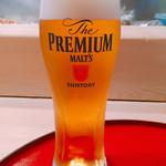 99179764 - ビール