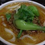 XI'AN - 刀削タンタン麺