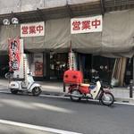ヌードルダイニング 道麺 - 外観